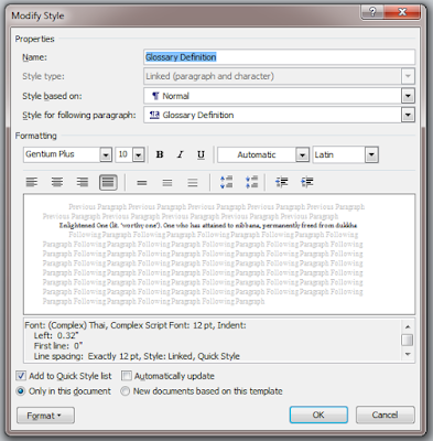 Word style dialog box for 'glossary definition' with various customisation options