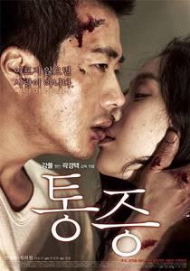 rekomendasi Film Korea Paling Romantis