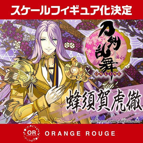 Kotetsu de Touken Ranbu (OrangeRouge)