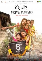 Mere Pyare Prime Minister Hit or Flop - Box Office Collections