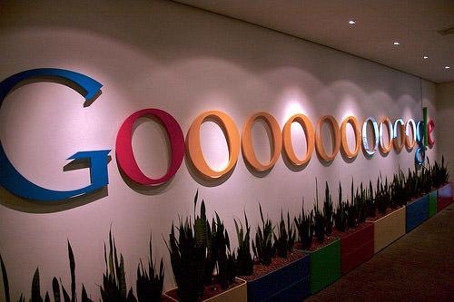 Google dan Jihad Digital di Dunia Maya