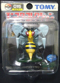 Beedrill Pokemon figure Tomy Monster Collection black package series