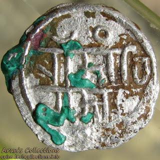 Blank / Nagari legend: Rajadhiraja