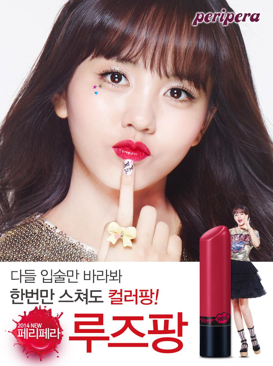 Demam Kosmetik Korea ?? ~ FuntastiKorea