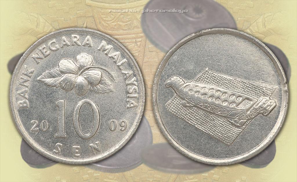duit syiling Malaysia 10 sen tahun 2009