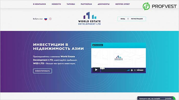 Новости от World Estate Development LTD