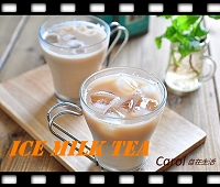 http://caroleasylife.blogspot.com/2016/06/ice-milk-tea.html