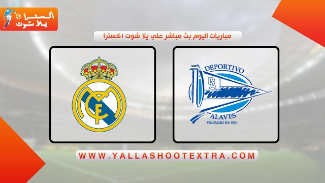 مباراة ريال مدريد و ديبورتيفو الافيس 30-11-2019 في الدوري الاسباني