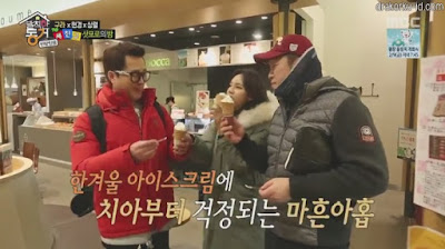 Outrageous Roommates Episode 28 Subtitle Indonesia