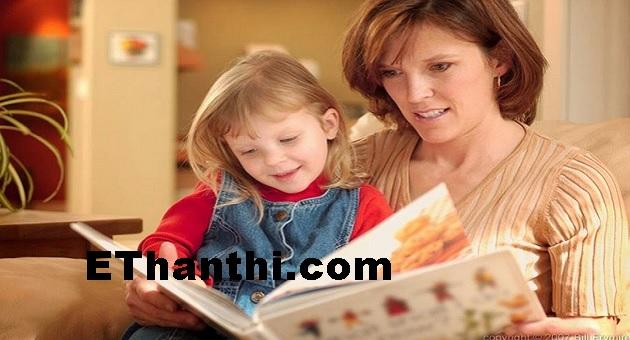 தாய் எப்படி நடந்து கொள்ள வேண்டும் | How mother should behave !