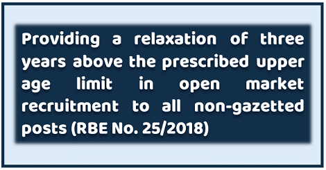 relaxation-in-upper-age-limit-RBE-25-2018-govempnews