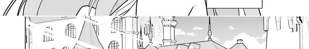 อ่านการ์ตูน Wakamono no Kuro Mahou Hanare ga Shinkoku desu ga, Shuushoku shite Mitara Taiguu Iishi, Shachou mo Tsukaima mo Kawaikute Saikou desu! ตอนที่ 2 หน้าที่ 74