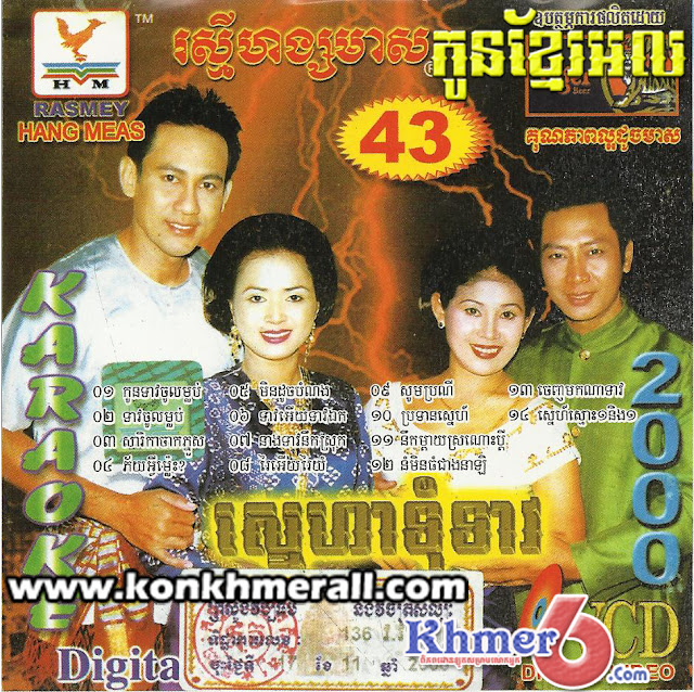 [Album] RHM VCD Vol 43    MP4