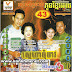 [Album] RHM VCD Vol 43 || MP4