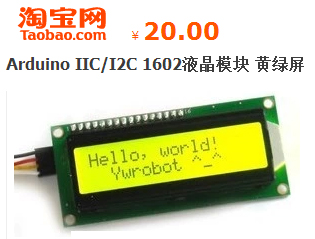 FongHeart: LCD1602 I2C testing notes