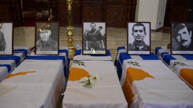 Αποτέλεσμα εικόνας για επεστρεψαν οι 17 πεσοντες στην Κυπρο