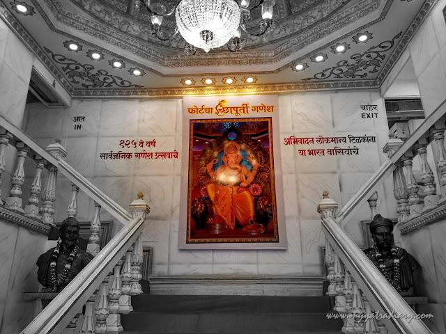 Way to palatial Fortcha Icchapurti Ganesha, Fort Vibhag Sarvajanik Ganeshotsav Mandal