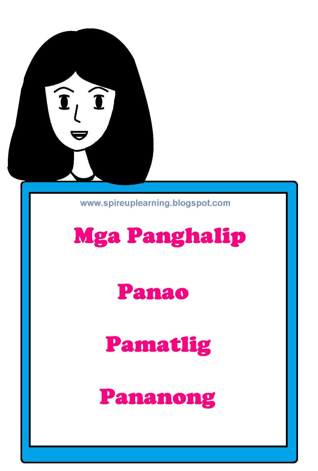 Panghalip Pamatlig Worksheet