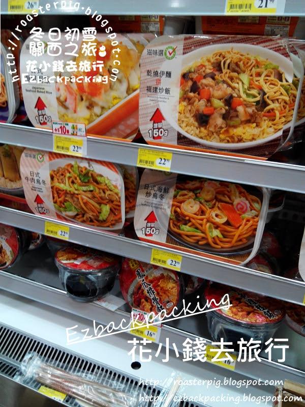 香港機場便利店價位