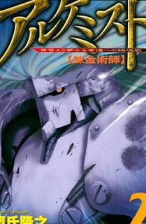アルケミスト 第01-02巻 [Alchemist vol 01-02]