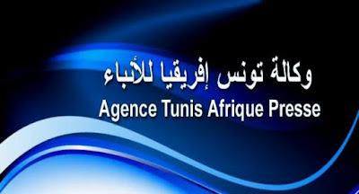 تعتزم وكالة تونس افريقيا للانباء تنظيم مناظرات خارجية بالملفات لانتداب سائق