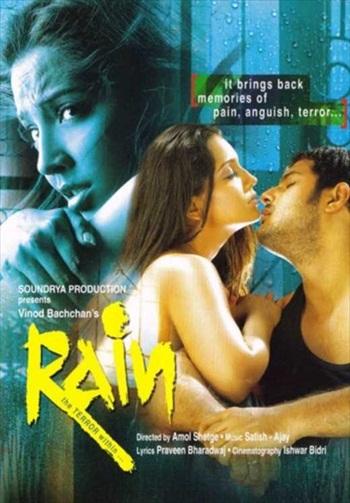Rain 2005 Hindi Full Movie Download