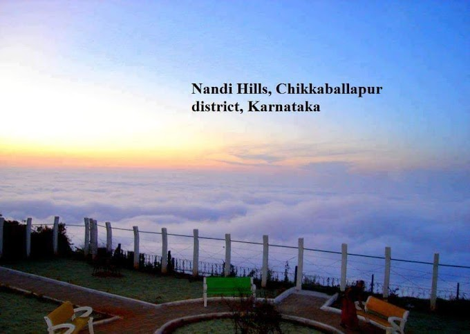 Nandi Hills, Chikkaballapur district Karanataka