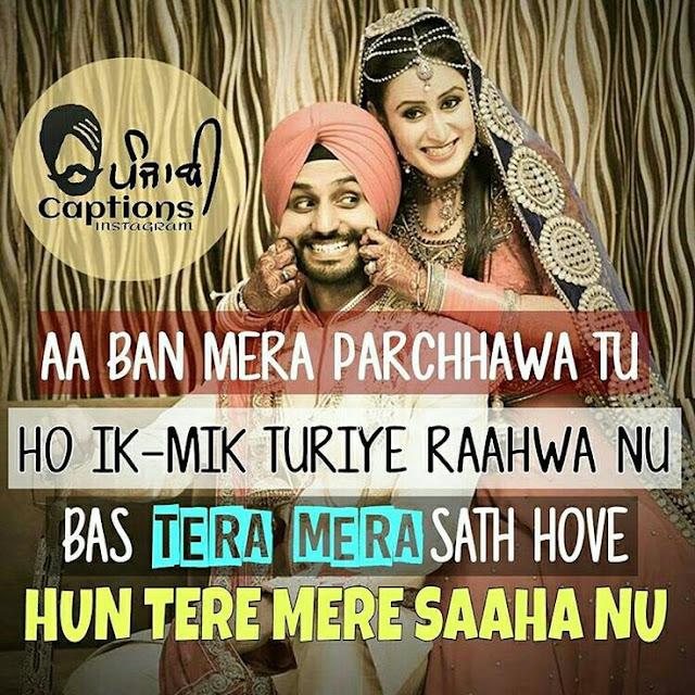 romantic Punjabi quotes for boys