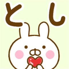Rabbit Usahina toshi
