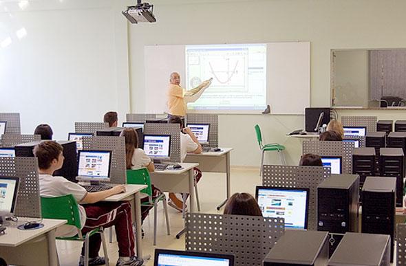 UFPE lança concurso para professor com 76 vagas