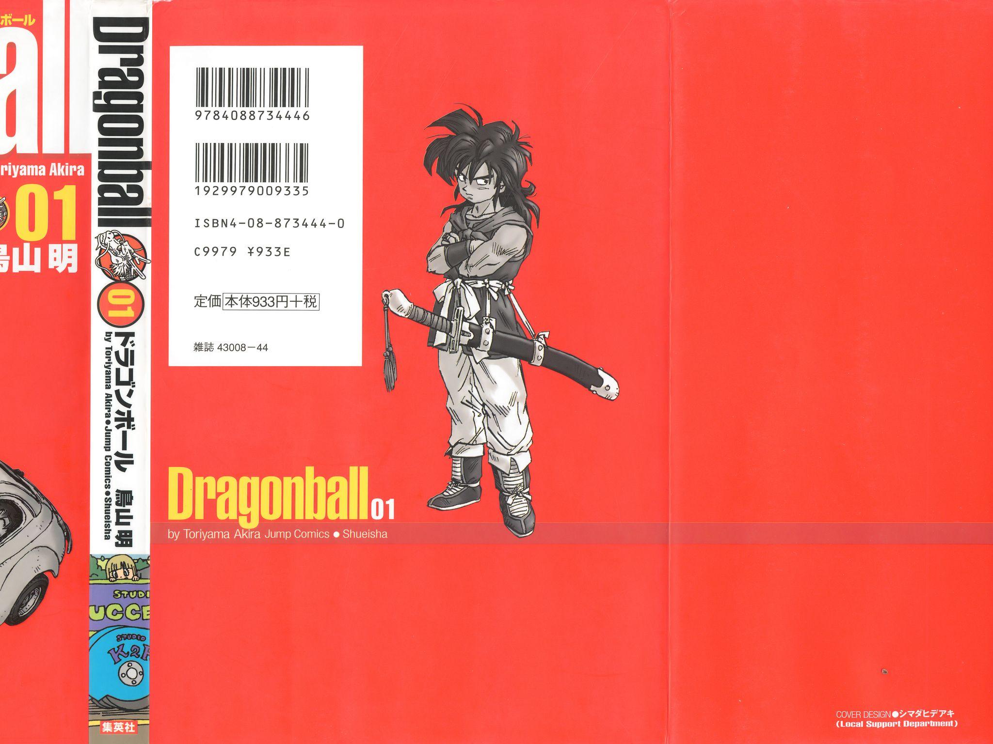 Dragon Ball chap 1 trang 2