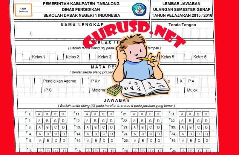 Format Lembar Jawaban Ujian Siswa Excel Multi Mata Pelajaran Kurikulum 2013 Revisi