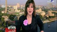 برنامج صالة التحرير حلقة الإثنين 31-7-2017 مع عزة مصطفى
