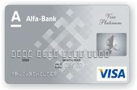 Альфа Банк Карта Platinum