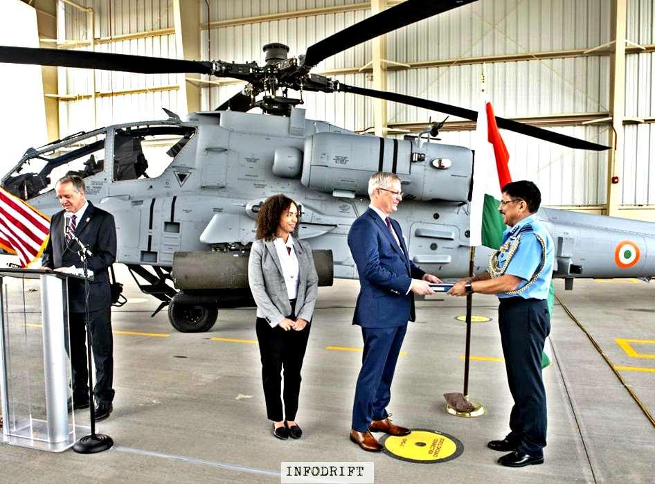 apache helicopter IAF