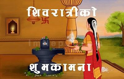 happy+shivaratri+5