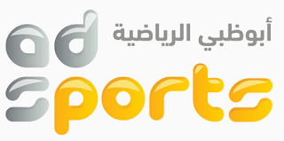 Abu Dhabi Sport 3 HD Frequency On Nilesat 201