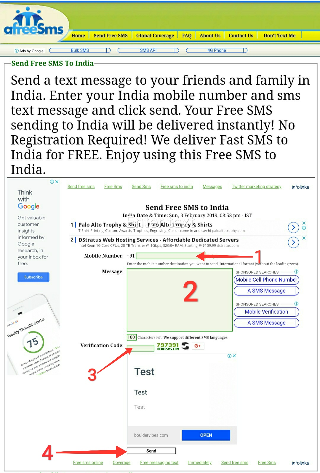 How to send sms without number - SMS Spoofing