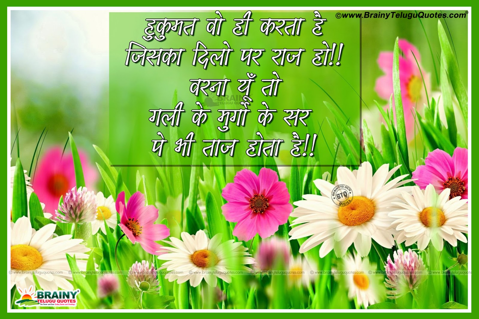 famous best attitude inspirational quotes in hindi