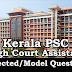 Model Questions High Court Assistant Exam | Kerala PSC | 14