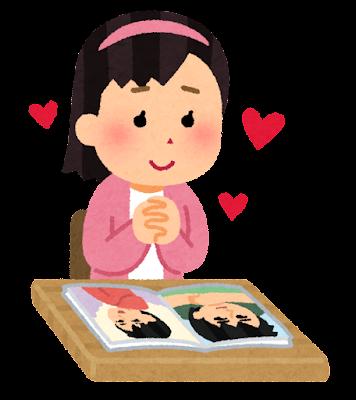 アイドルに恋をする人のイラスト(女性)