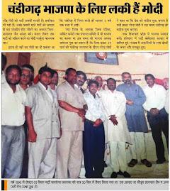 चंडीगढ़ भाजपा के लिए लकी हैं मोदी