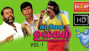 Senthil Goundamani comedy in tamil movie Soolam