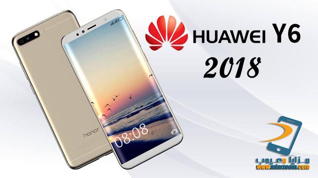 هواوي تعلن عن هاتفها  Huawei Y6 2018 بتقنية التعرف على الوجه  Face Lock