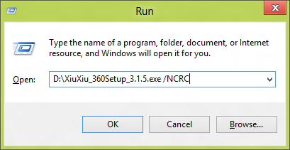 how to solve nsis error