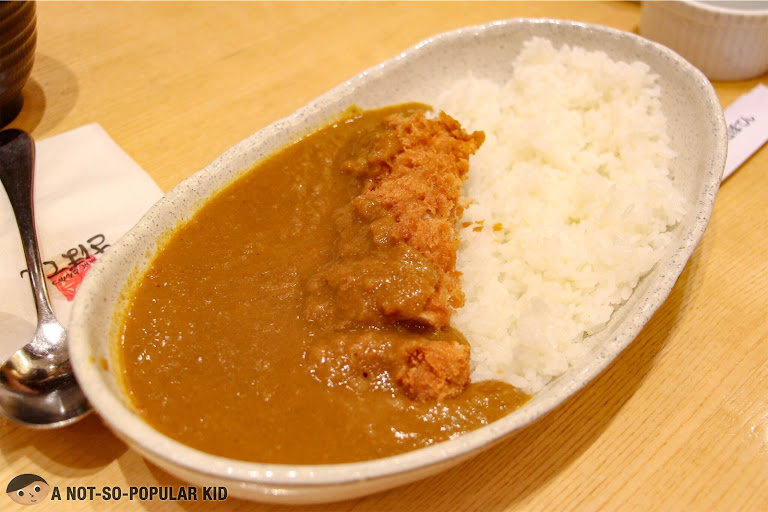 Curry Tenderloin Set of Saboten Katsu, Serendra