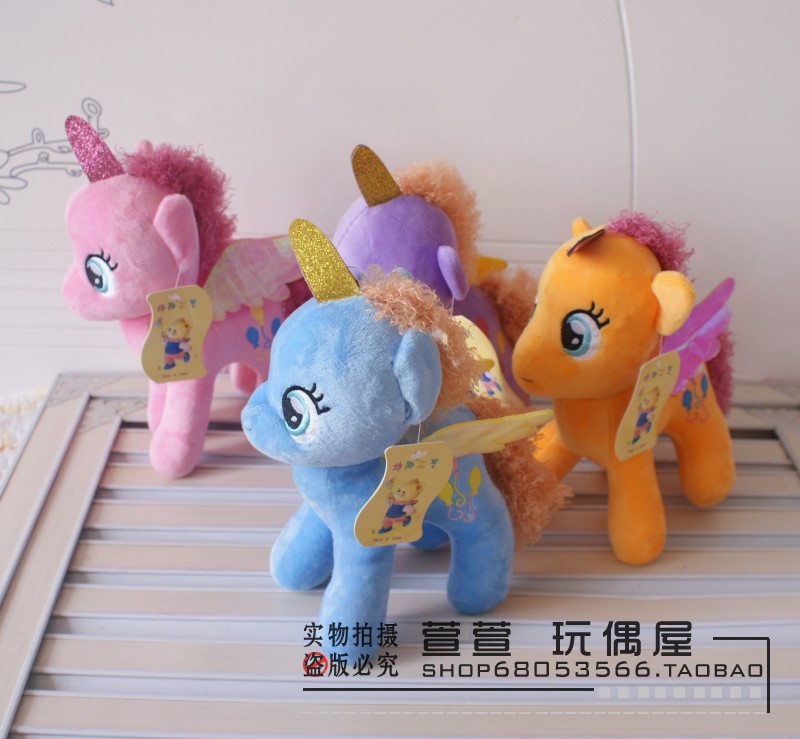 d99b0b048c6 Today these new fake plushies have been spotted on Taobao