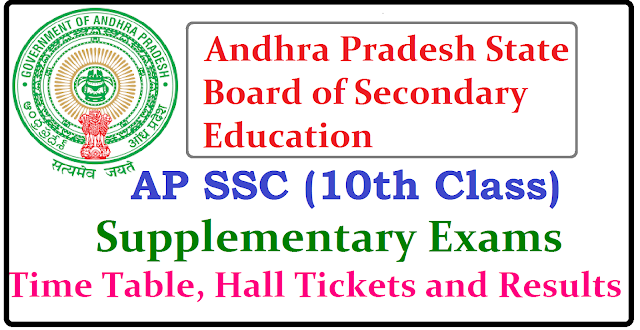 AP SSC Advanced Supplementary Exam Dates 2017-SSC Advanced Time Table bseap.org AP SSC 10th Class Supplementary Exam Time Table June 2016-17 for failed students | AP SSC June 2017 Exam Fee Dates , Advanced Supplementary Examination June 2017Time Table| AP SSC Failed Students Exam Dates, AP SSC Advanced Supplementary Examination 2017 schedule, AP 10th Class Supplementary Time Table 2017| Andhra Pradesh SSC 10th class Board Examination ASE June 2017 Time Table 2017| Ap SSC /10th class time table| bseap has also made a provision for re-varification of 10th class exam 2017 answer scriopt exam fee particulars , Time Table pdf download/2017/05/ap-ssc-advanced-supplementary-exam-dates-2017-halltickets-results-bseap-download.html