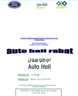 Rapport De Stage Au Sein De L Entreprise Auto Hall Ofppt Rapport
