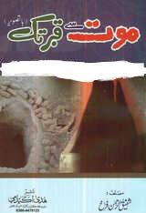 mot-se-qabar-tak-by-shafeeq-ur-rehman
